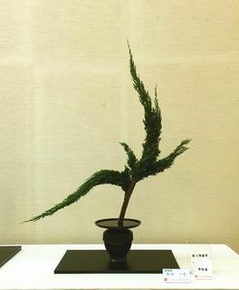いけばな大賞2015 西田 一史.jpg